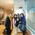 日本どこでも海外でもお仕事ができるママサポの活動・AsMamaのワークスタイル☆
