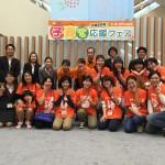 沖縄で初フェア☆たくさんの笑顔に出会えました^^♪