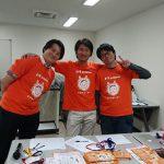 AsMama初!男性チームによる事業説明会開催!