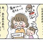 第18話:アイドル大好き♡ママの巻