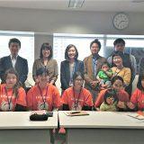『MARK IS 静岡 × AsMama』キックオフミーティングを開催しました