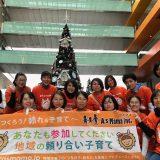 子育て応援フェア@二子玉川ライズ開催しました!【AsMamaスタッフブログ】