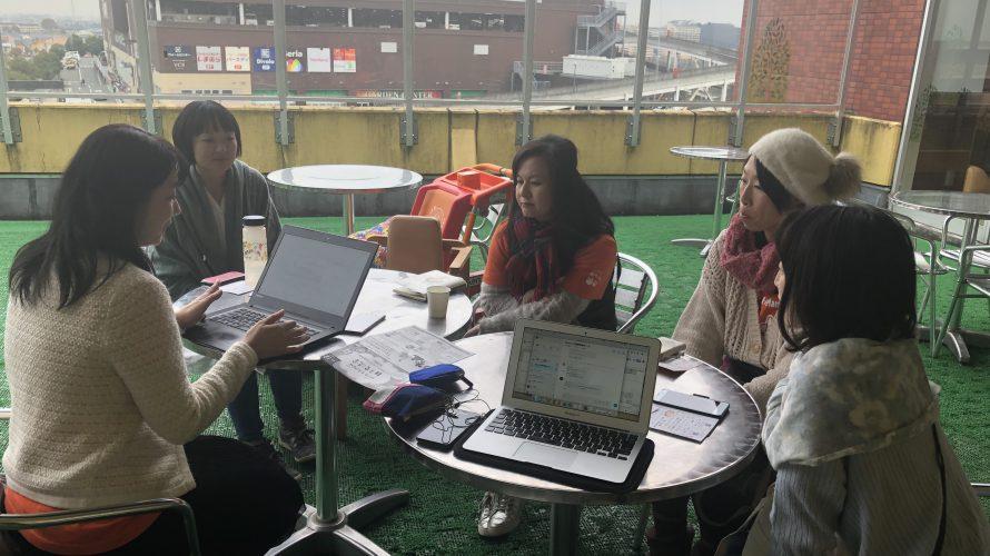 アピタでランチミーティング【AsMamaスタッフブログ】