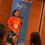 JVPF Annual gathering【AsMamaスタッフブログ】