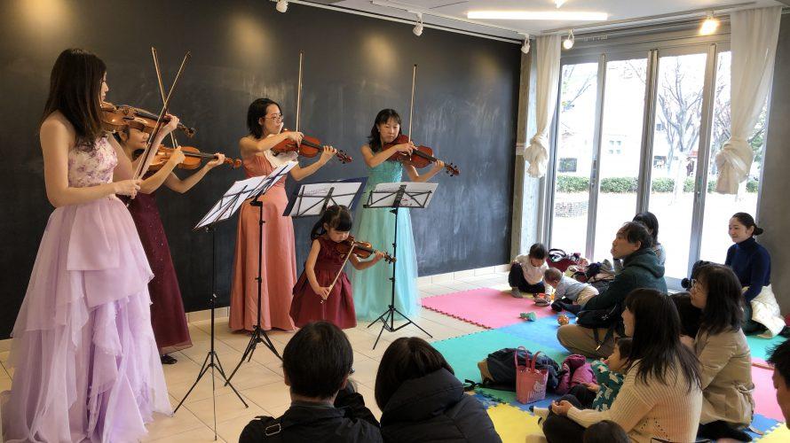 素敵な演奏会とつながりと・・【AsMamaスタッフブログ】