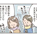 第39話 年末を駆け抜けろ!の巻